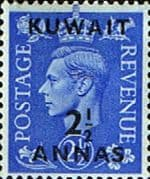 Kuwait 1948 King George VI British Stamps Overprinted SG  68 Fine Mint
