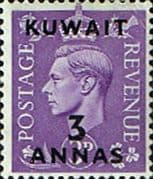 Kuwait 1948 King George VI British Stamps Overprinted SG  69 Fine Mint