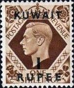Kuwait 1948 King George VI British Stamps Overprinted SG  71 Fine Mint