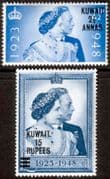 Kuwait 1948 King George VI Royal Silver Wedding Set Fine Mint