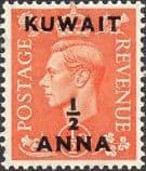 Kuwait 1950 King George VI British Stamps Overprinted SG  84 Fine Mint
