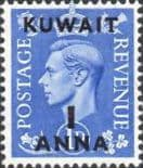 Kuwait 1950 King George VI British Stamps Overprinted SG  85 Fine Mint