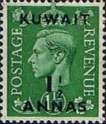 Kuwait 1950 King George VI British Stamps Overprinted SG  86 Fine Mint