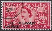 Kuwait 1953 Coronation British Stamps Overprinted SG 103 Fine Used