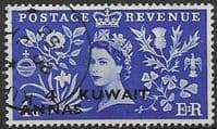 Kuwait 1953 Coronation British Stamps Overprinted SG 104 Fine Used