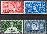 Kuwait Queen Elizabeth II 1953 Coronation Set Fine Mint
