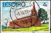 Lesotho 1980  Christmas SG 426 Fine Used