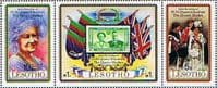 Lesotho 1980 Mothers 80th Birthday Strip Fine Mint