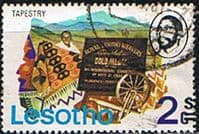 Lesotho 1980 Surcharge SG 402 Fine Used