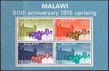 Malawi 1965 1915 Rising Miniature Sheet Fine Mint