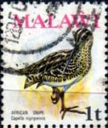 Malawi 1975 Birds SG 473 Fine Used