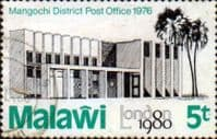 Malawi 1980 London International Stamp Exhibition SG 620 Fine Used