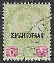 Malay State of Johore 1896 Coronation Sultan Aboubakar Surcharged SG 38 Fine Used