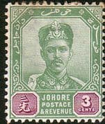Malay State of Johore 1896 SG 41 Sultan Ibrahim Fine Used