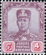 Malay State of Johore 1910 SG 81 Sultan Sir Ibrahim Fine Mint