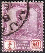 Malay State of Johore 1918 SG 96 Sultan Sir Ibrahim Fine Used