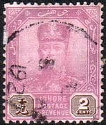 Malay State of Johore 1922 SG 104 Sultan Sir Ibrahim Fine Used