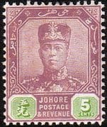 Malay State of Johore 1922 SG 109 Sultan Sir Ibrahim Fine Mint