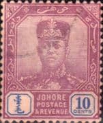 Malay State of Johore 1922 SG 111 Sultan Sir Ibrahim Fine Used