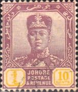 Malay State of Johore 1922 SG 112 Sultan Sir Ibrahim Fine Mint