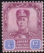 Malay State of Johore 1922 SG 113 Sultan Sir Ibrahim Fine Mint