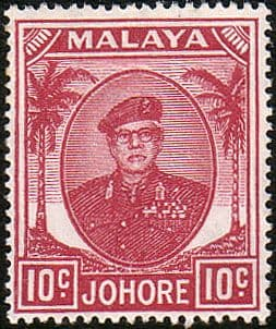 Malay State of Johore 1949 SG 139 Sultan Sir Ibrhim Fine Mint