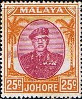 Malay State of Johore 1949 SG 142 Sultan Sir Ibrhim Fine Mint