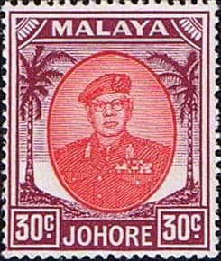 Malay State of Johore 1949 SG 142a Sultan Sir Ibrhim Fine Mint