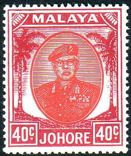 Malay State of Johore 1949 SG 143 Sultan Sir Ibrhim Fine Mint
