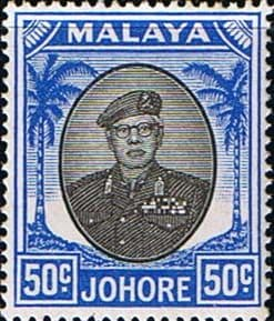 Malay State of Johore 1949 SG 144 Sultan Sir Ibrhim Fine Mint
