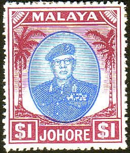 Malay State of Johore 1949 SG 145 Sultan Sir Ibrhim Fine Mint