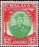 Malay State of Johore 1949 SG 146 Sultan Sir Ibrhim Fine Mint