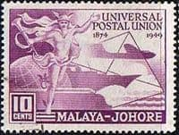 Malay State of Johore 1949 SG 148 Universal Postal Union Fine Used