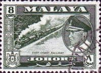 Malay State of Johore 1960 Sultan Ismail SG 159 Train Fine Used
