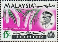 Malay State of Johore 1965 Flowers SG 171 Fine Used