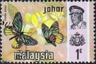 Malay State of Johore 1971 Butterflies SG 175 Fine Used