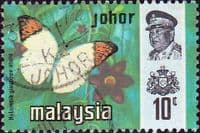 Malay State of Johore 1971 Butterflies SG 179 Fine Used
