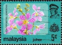 Malay State of Johore 1979 Flowers SG 190 Fine Used