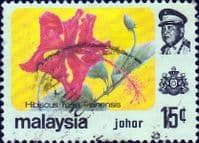 Malay State of Johore 1979 Flowers SG 192 Fine Used
