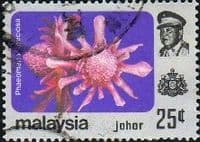 Malay State of Johore 1979 Flowers SG 194 Fine Used