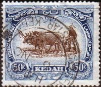 Malay State of Kedah 1912 SG 10 Ploughing Fine Used