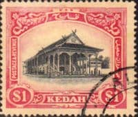 Malay State of Kedah 1912 SG 11 Council Chamber Alor Star Fine Used