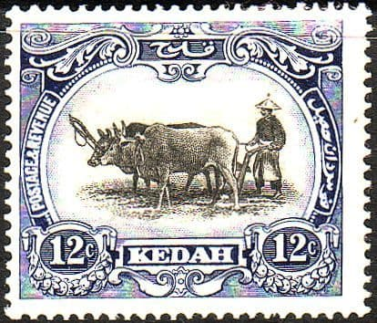 Malaysian States Stamps Malay State of Kedah 1926 59 Bullocks and Plough Fine Mint SG 58 Scott 34