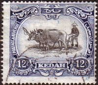 Malay State of Kedah 1926 SG  58 Bullocks and Plough Fine Used