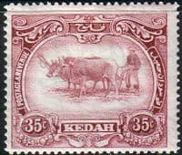 Malay State of Kedah 1926 SG  59 Bullocks and Plough Fine Used