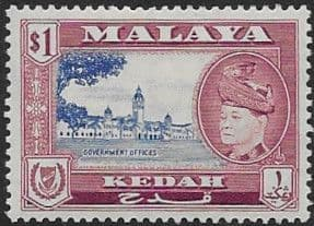 Malay State of Kedah 1957 SG 100 Government Office Fine Mint