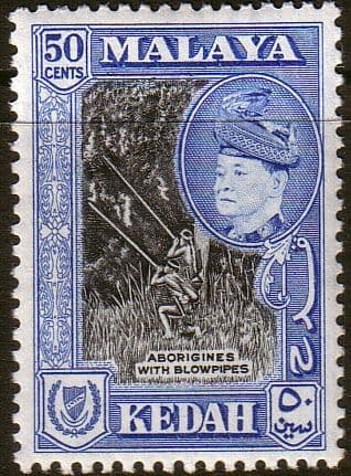 Malay State of Kedah 1957 SG 99 Aborigines with Blowpipes Fine Mint