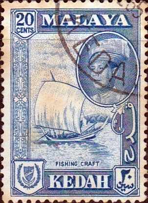 Malay State of Kedah 1959 SG 110 Boat Fishing Craft Fine Used