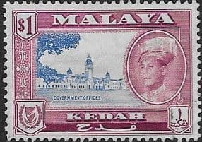 Malay State of Kedah 1959 SG 112 Aborigines and Blowpipe Fine Used