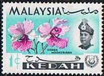 Malay State of Kedah 1965 Orchids SG 115 Fine Mint